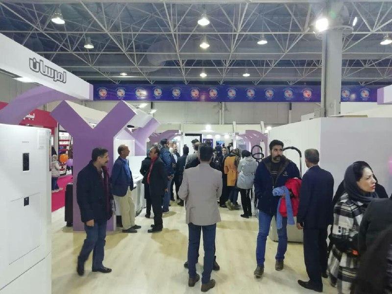 بیست و سومین نمایشگاه بینالمللی لوازم خانگی اصفهان